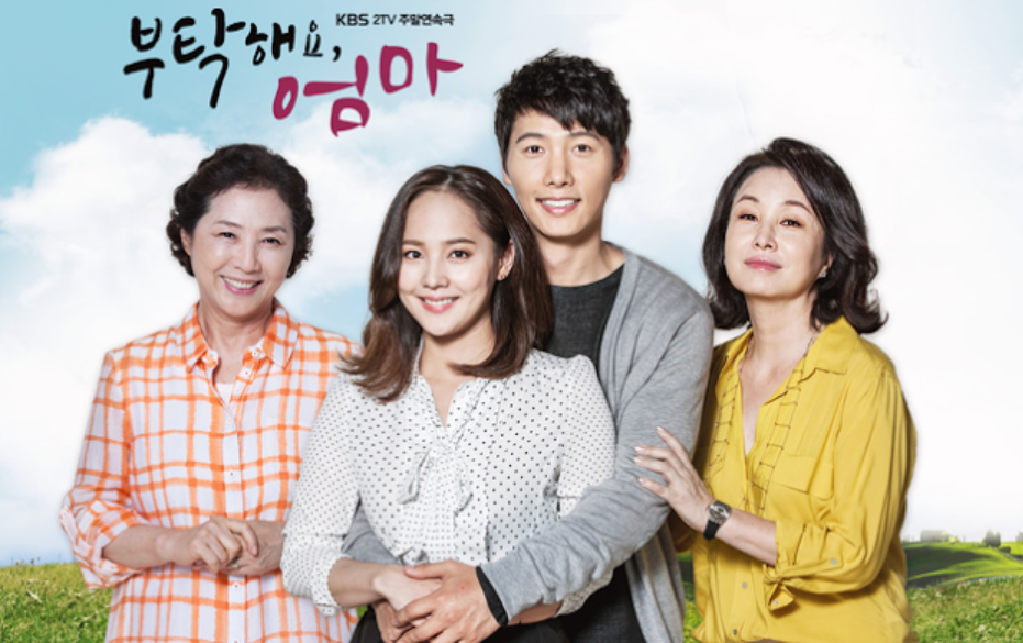 drama korea all about my mom